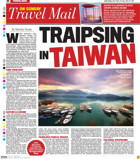 TaiwanMail-Today1